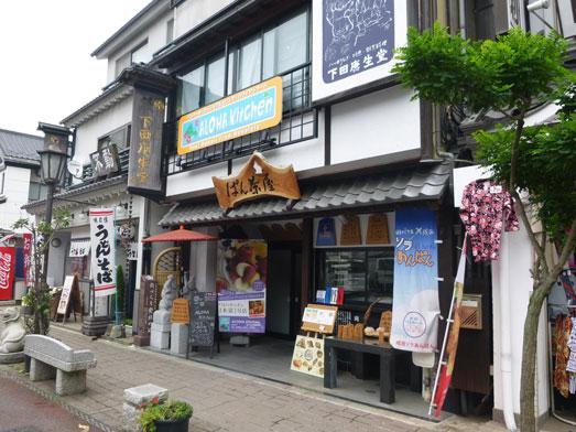 アロハキッチン成田でハワイ発スフレパンケーキ003