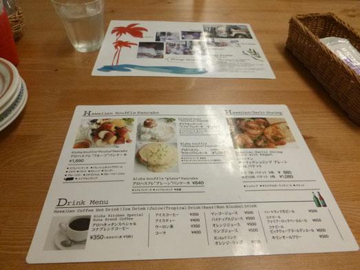 アロハキッチン成田でハワイ発スフレパンケーキ010