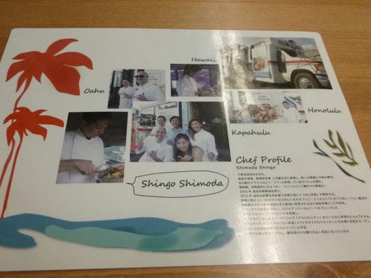 アロハキッチン成田でハワイ発スフレパンケーキ011