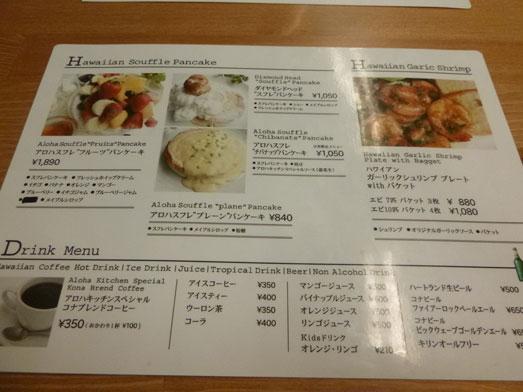 アロハキッチン成田でハワイ発スフレパンケーキ012