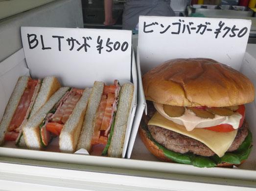 超デカいハンバーガーのスーパービンゴ028
