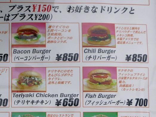 超デカいハンバーガーのスーパービンゴ031
