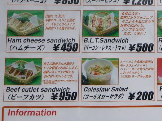 超デカいハンバーガーのスーパービンゴ032