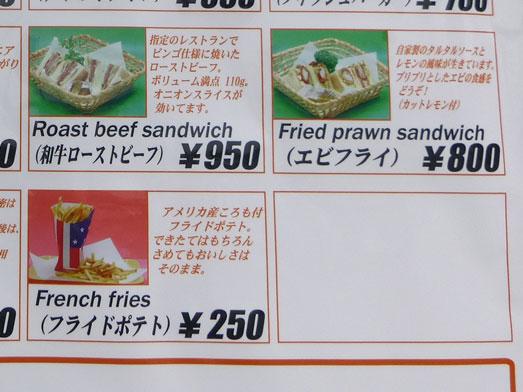 超デカいハンバーガーのスーパービンゴ033