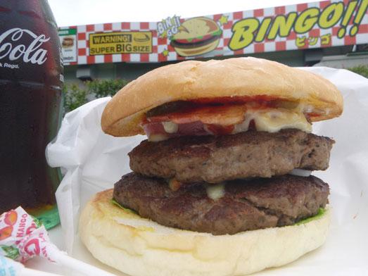 超デカいハンバーガーのスーパービンゴ041