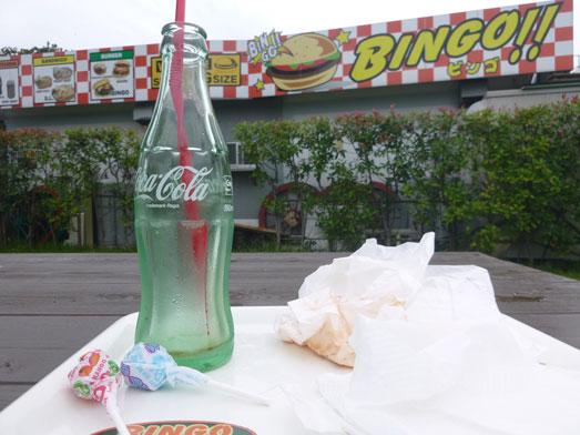 超デカいハンバーガーのスーパービンゴ052
