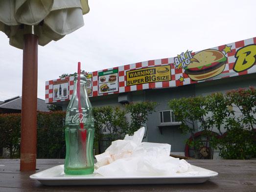 超デカいハンバーガーのスーパービンゴ054