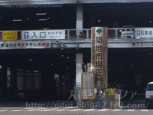 築地浜離宮ビル喫茶店コリント朝日店のパンケーキ002
