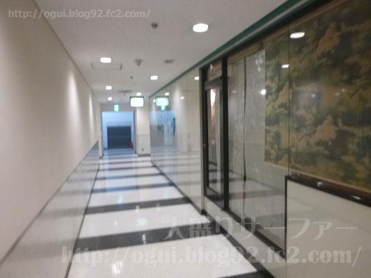 築地浜離宮ビル喫茶店コリント朝日店のパンケーキ007