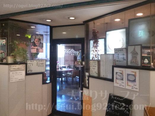 築地浜離宮ビル喫茶店コリント朝日店のパンケーキ009
