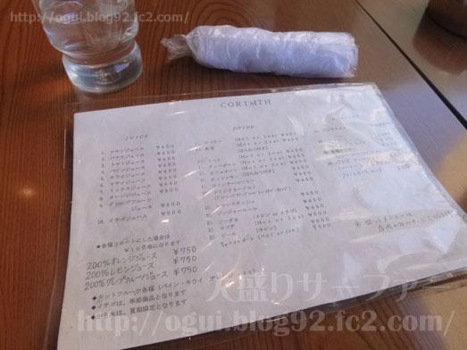 築地浜離宮ビル喫茶店コリント朝日店のパンケーキ011