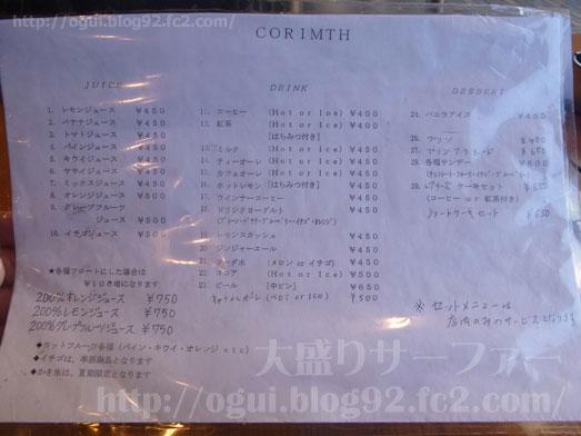 築地浜離宮ビル喫茶店コリント朝日店のパンケーキ012