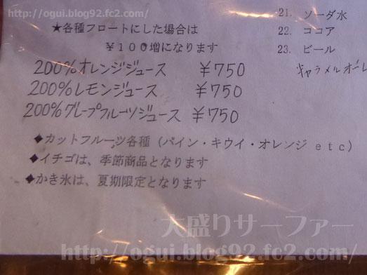 築地浜離宮ビル喫茶店コリント朝日店のパンケーキ014
