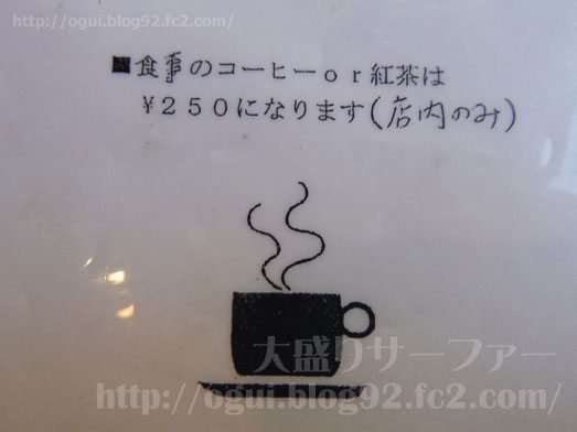 築地浜離宮ビル喫茶店コリント朝日店のパンケーキ023