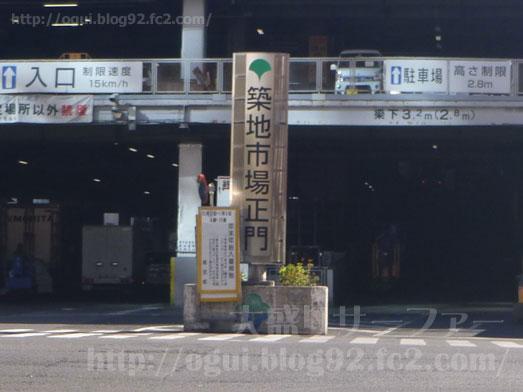 築地市場コリント朝日店のフルーツパンケーキ026
