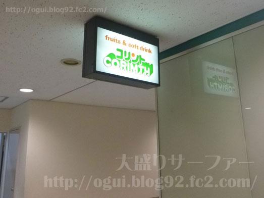 築地市場コリント朝日店のフルーツパンケーキ028