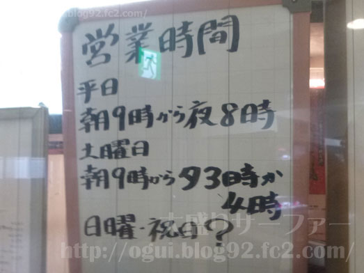 築地市場コリント朝日店のフルーツパンケーキ031