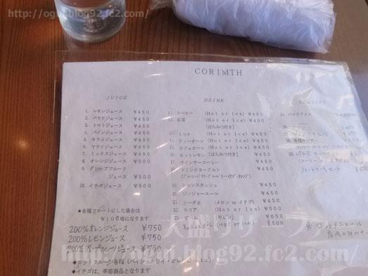 築地市場コリント朝日店のフルーツパンケーキ032