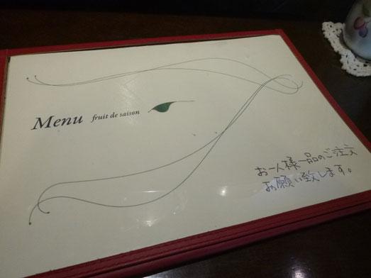 フルーフ・デゥ・セゾンメニュー宮崎マンゴーパフェ006