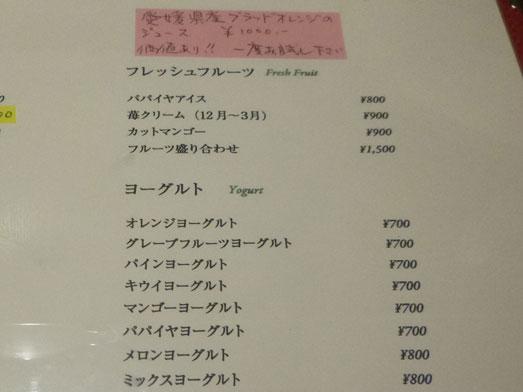 フルーフ・デゥ・セゾンメニュー宮崎マンゴーパフェ008