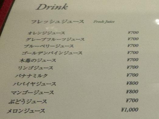 フルーフ・デゥ・セゾンメニュー宮崎マンゴーパフェ009