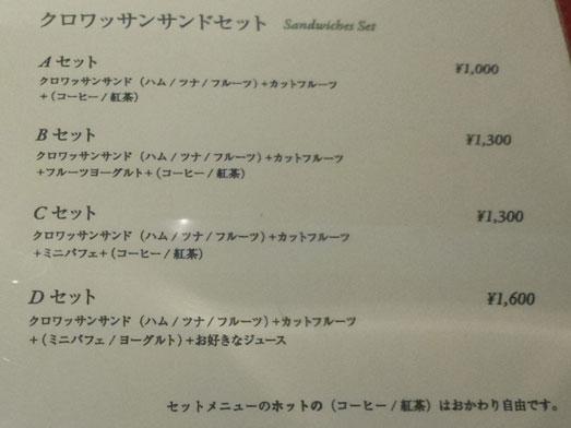 フルーフ・デゥ・セゾンメニュー宮崎マンゴーパフェ012