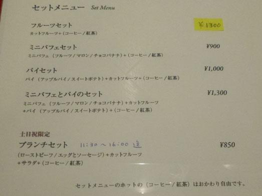 フルーフ・デゥ・セゾンメニュー宮崎マンゴーパフェ013