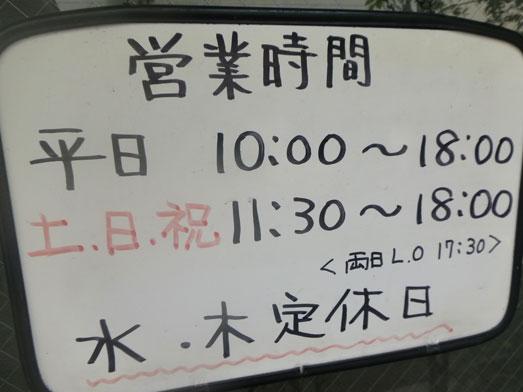 フルーフ・デゥ・セゾンメニュー宮崎マンゴーパフェ018