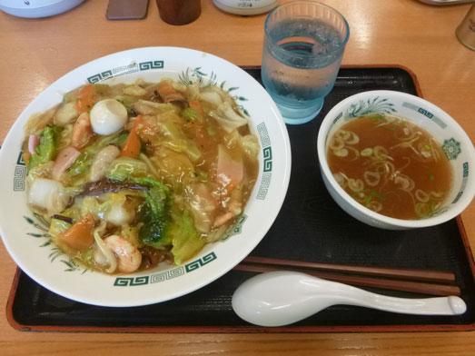 日高屋メニューのランチでダブルW餃子定食021
