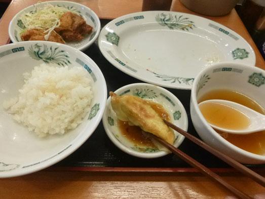 日高屋メニューのランチでダブルW餃子定食032