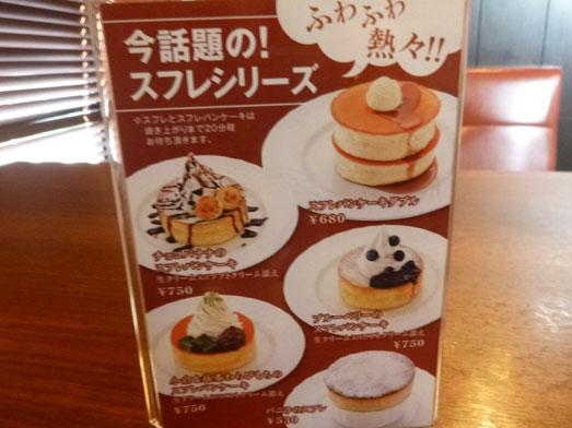 星乃珈琲モーニングメニューでフレンチトースト024
