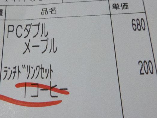 星乃珈琲スフレパンケーキトッピングクリーム043
