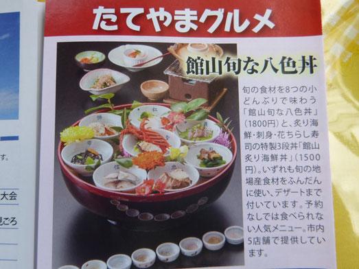 伊戸だいぼ工房人気メニュー舘山旬な八色丼040
