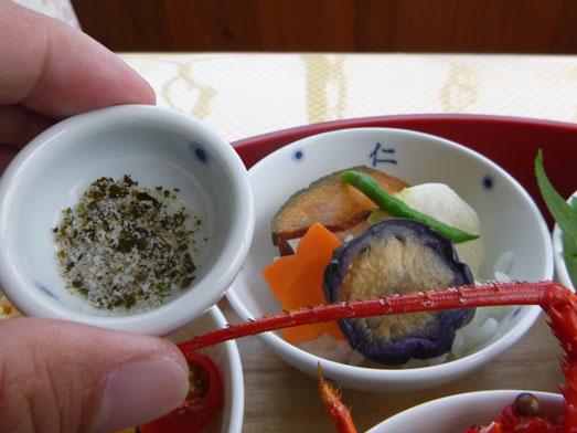 伊戸だいぼ工房舘山旬な八色丼の食べ方052