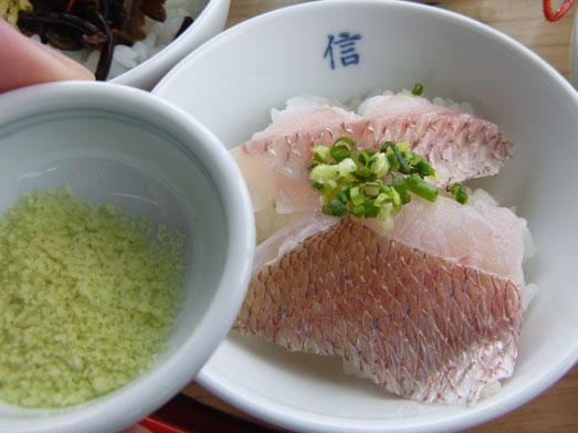 伊戸だいぼ工房舘山旬な八色丼の食べ方064