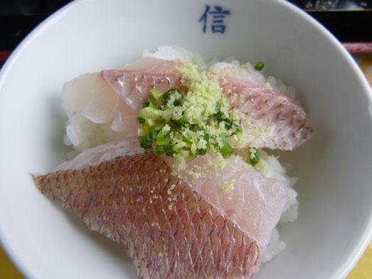 伊戸だいぼ工房舘山旬な八色丼の食べ方065