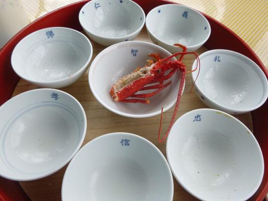 伊戸だいぼ工房舘山旬な八色丼の食べ方072