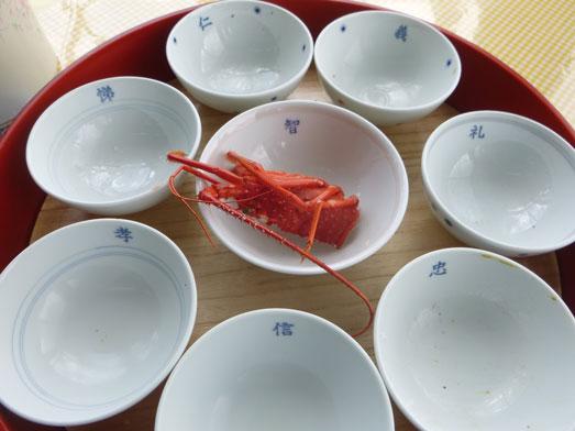 伊戸だいぼ工房舘山旬な八色丼の食べ方081