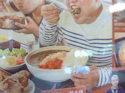 そば処嵯峨野のメニュー紹介002