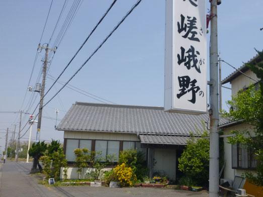 そば処嵯峨野のメニュー紹介006