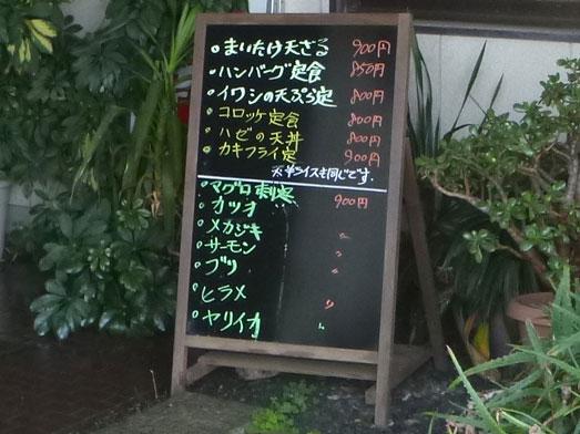 そば処嵯峨野のメニュー紹介008