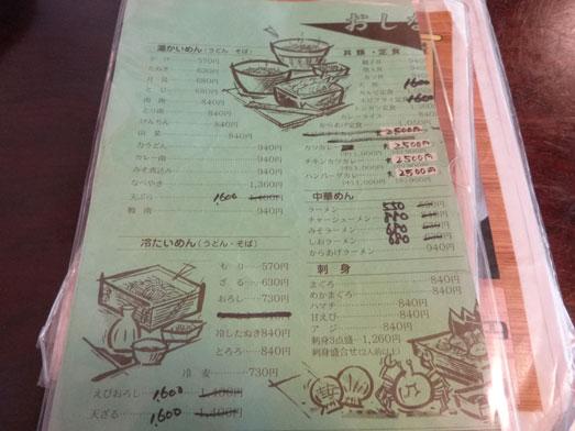 そば処嵯峨野のメニュー紹介016