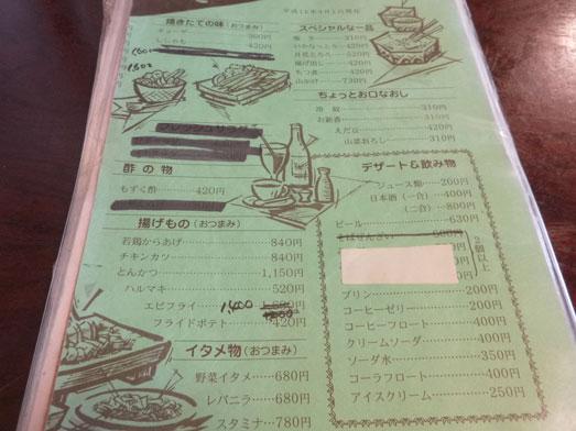 そば処嵯峨野のメニュー紹介021
