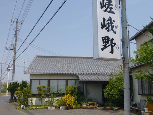 茨城神栖市デカ盛り嵯峨野のカツ丼大盛り023