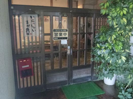 茨城神栖市デカ盛り嵯峨野のカツ丼大盛り024