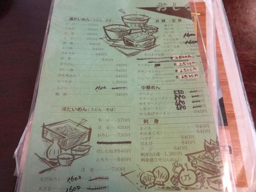 茨城神栖市デカ盛り嵯峨野のカツ丼大盛り025