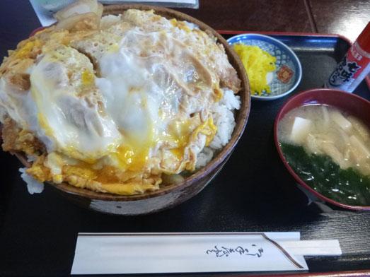 茨城神栖市デカ盛り嵯峨野のカツ丼大盛り033