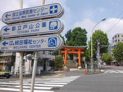 早稲田キッチンオトボケのジャンジャン焼定食002