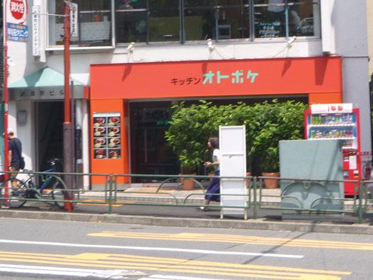 早稲田キッチンオトボケのジャンジャン焼定食003