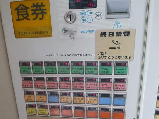 早稲田キッチンオトボケのジャンジャン焼定食008